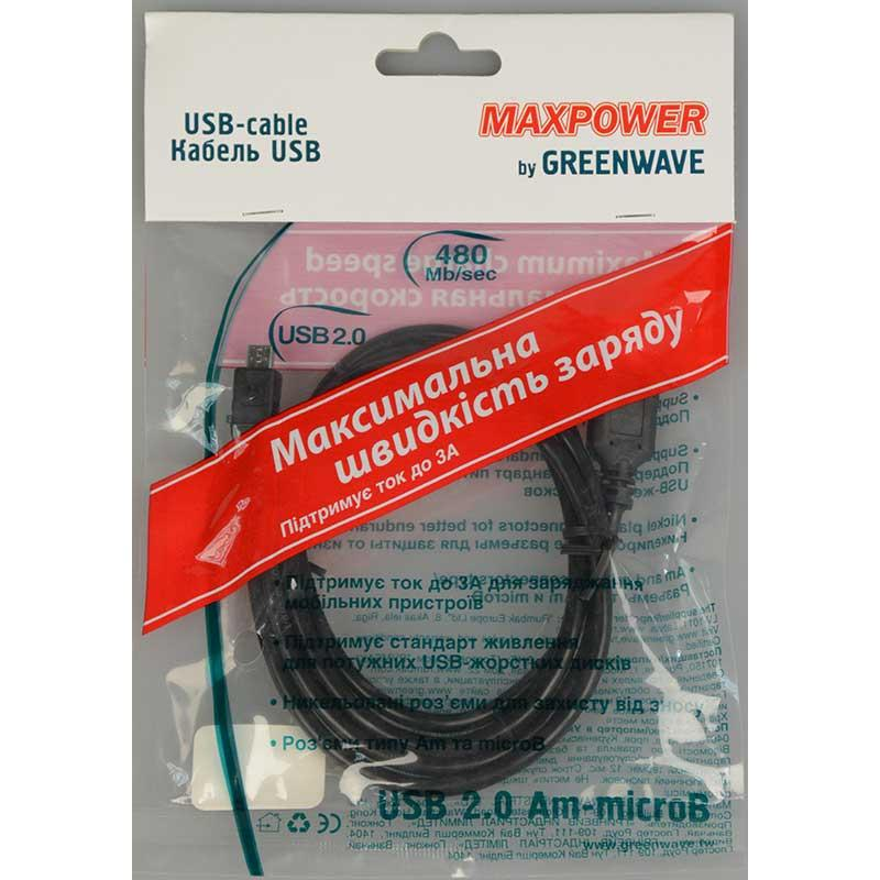 GREENWAVE MAXPOWER USB 2.0 Am-microB 1.3m, чорний