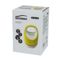 GREENWAVE PS-SO-35